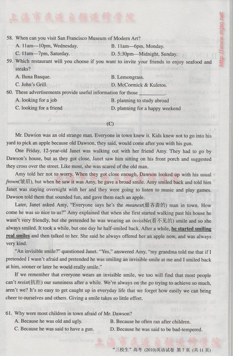 [推荐]2010年三校生高考英语试卷(附答案要点及评分标准)